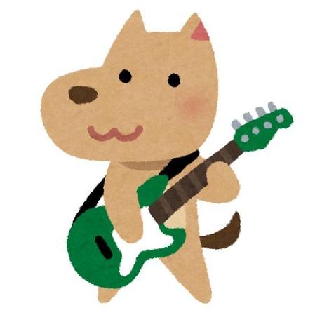 animal_music_band_bass