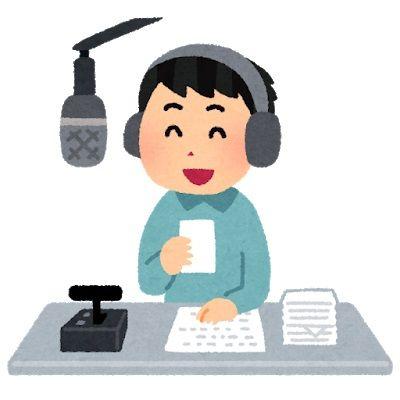 radio_dj_man2
