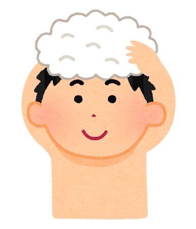 shampoo_boy