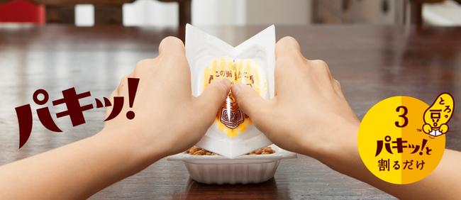 納豆の情報、納豆のレシピが満載!「納豆金のつぶR」