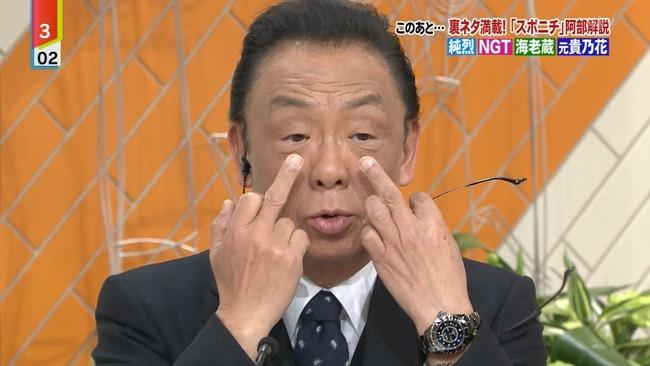 梅沢冨美夫、純烈・友井氏に激怒し「バイキング」で不適切発現…自ら謝罪