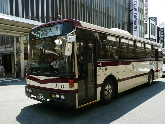 【朗報】 京都市バス、前乗り後降りを導入する