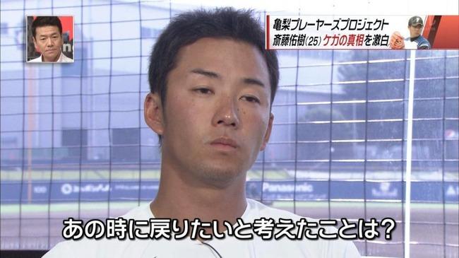 es42_saitouyuki02