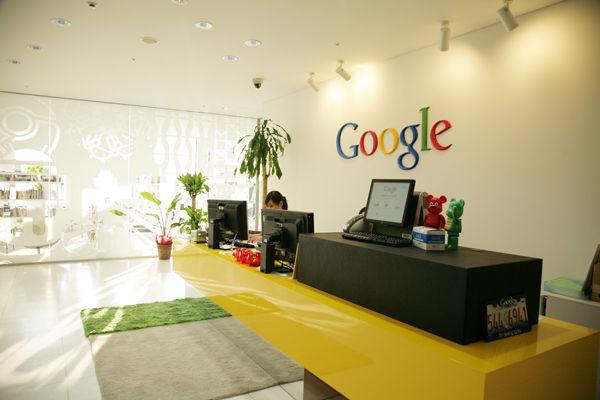google_0015