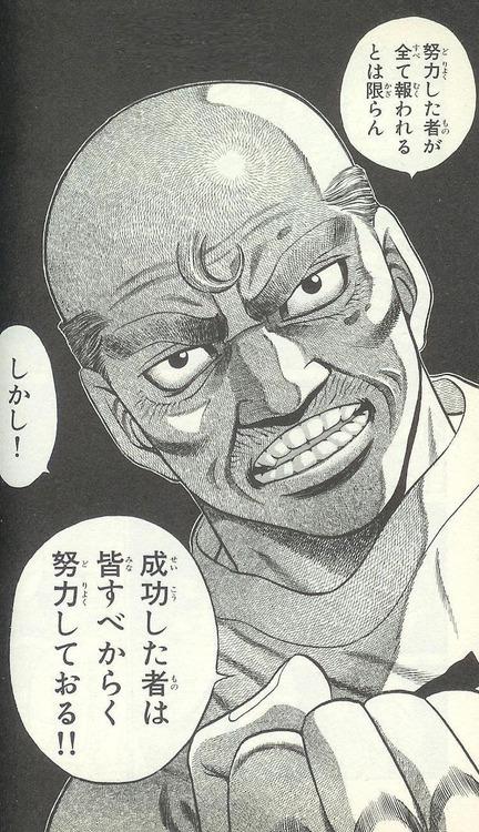 doroyoku