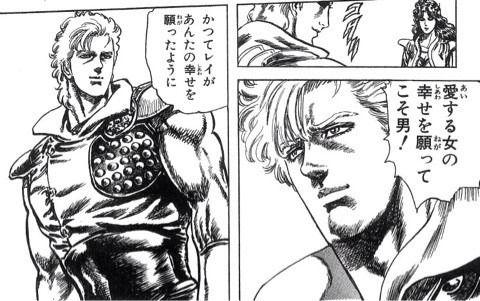 【悲報】 北斗の拳のラオウ後、めちゃくちゃおぼろげにしか覚えてない