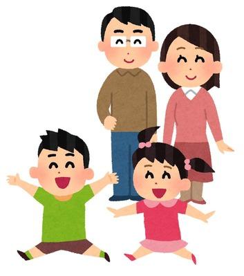kids_ryoushin_mimamoru