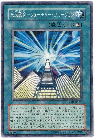 card1001172_1