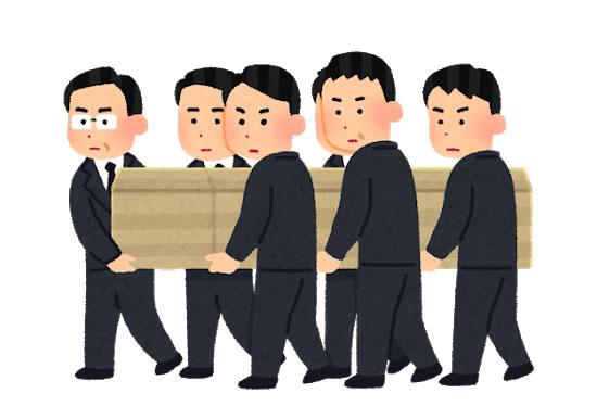 【悲報】 新入社員さん、入社早々親類が5人死亡