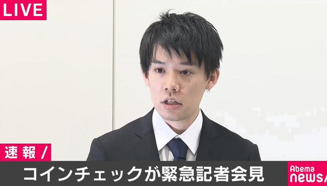 AbemaNewsチャンネル   AbemaTV アベマTV3