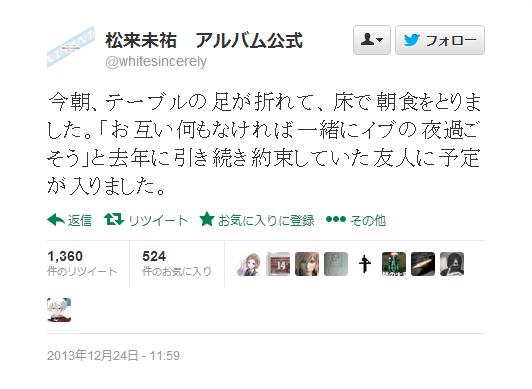 matsuki1_1