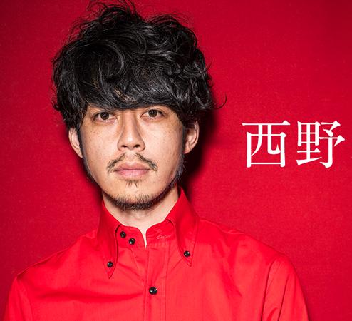 西野亮廣ブログ Powered by Ameba