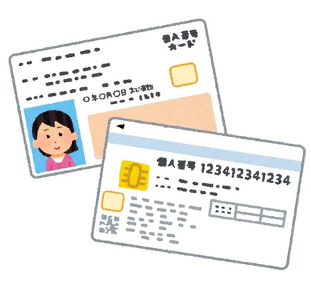 my_number_card2