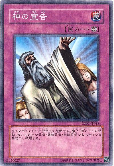 card73708026_1