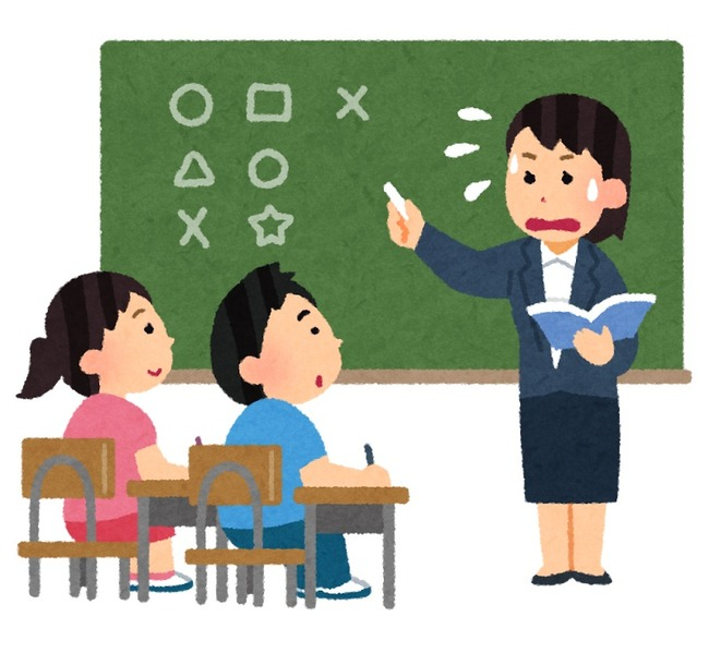school_class_woman_aseru