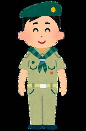 boy_scout_man