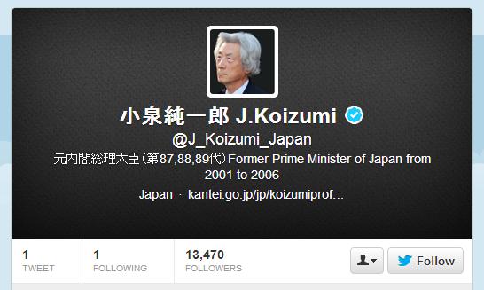 Koizumi  J_Koizumi_Japan  on Twitter