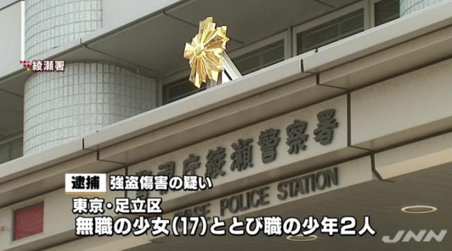 東京・足立区で「コルク狩り」