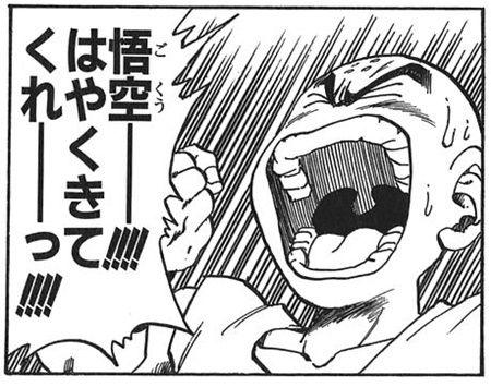 db_15_131