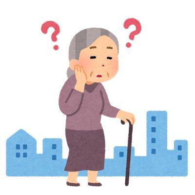 oldman_haikai_woman