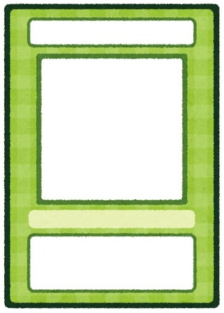 trading_card04_green