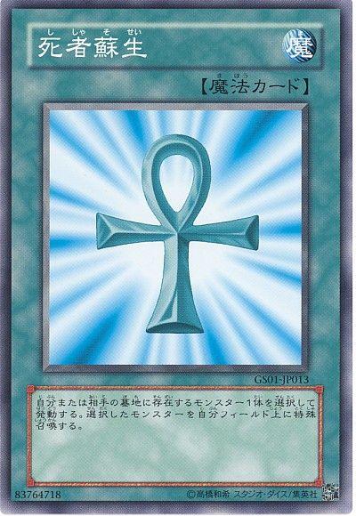 card73711088_1