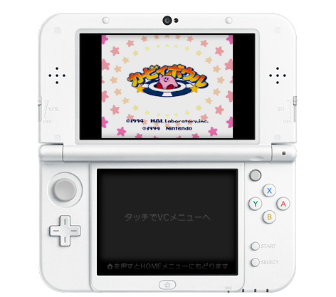 ???????   New ??????3DS   ???