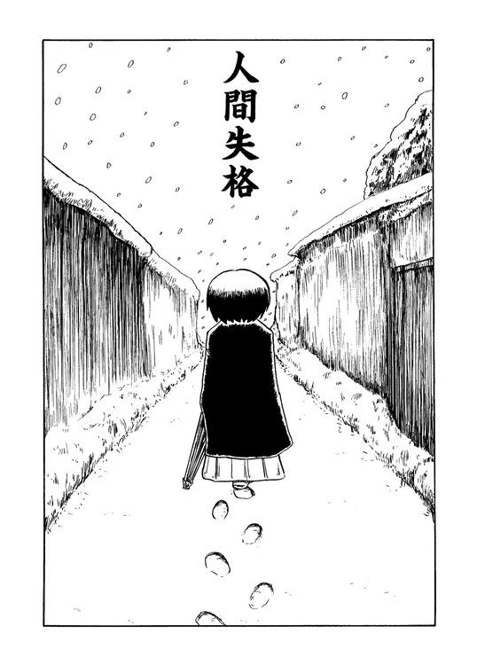 yuumei01_1