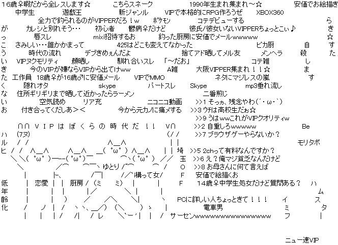 ゴー☆ジャス総合スレPart983602