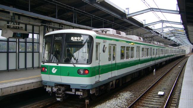 Ikawadani_st01_960