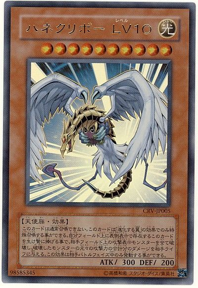 card1000351_1