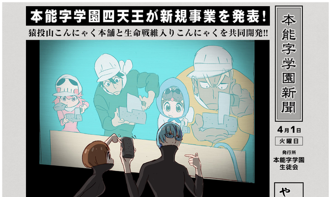 TVアニメ『キルラキル KILL la KILL』オフィシャルサイト