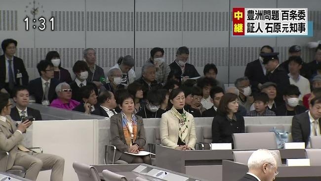 マック赤坂「我々は主人公であり、君たちはサーバントだ!」 証人喚問に乱入し退場処分へ