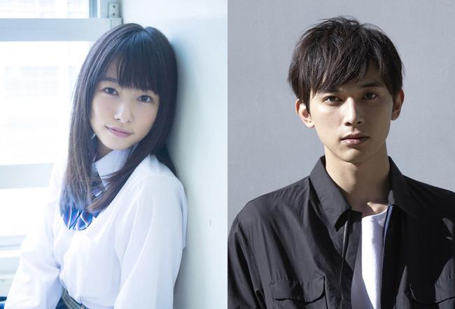 news_header_sakuraiyoshizawa
