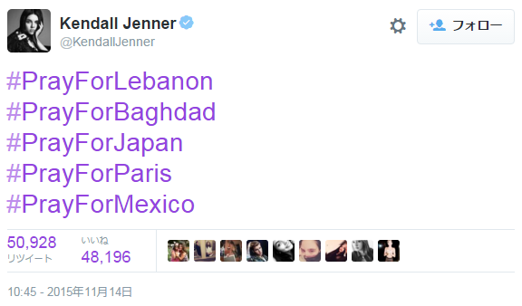 Kendall JennerさんはTwitterを使っています