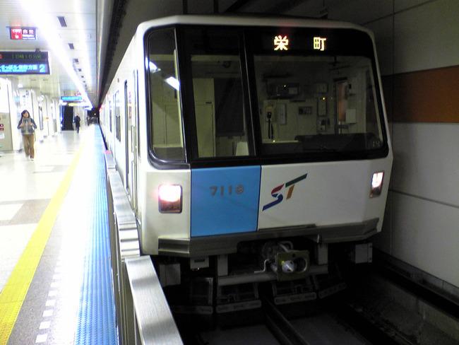 Sapporo_Subway_7119_20071014_h14