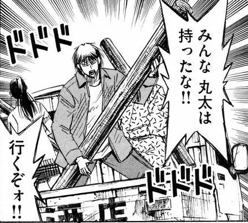 dykxR3tSnx_waifu2x_art_noise1_scale_tta_1