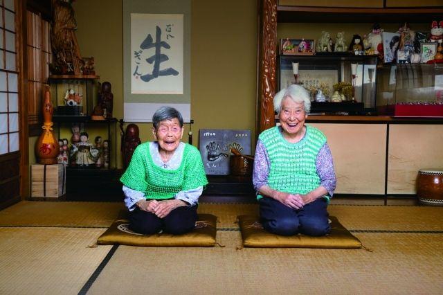 【きんは100歳ぎんは100歳】 ぎんさんの娘もついに100歳