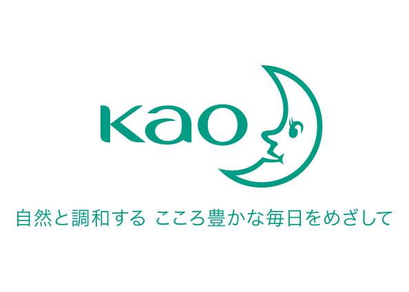 CS084_logo_b