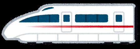 train_romancecar_vse
