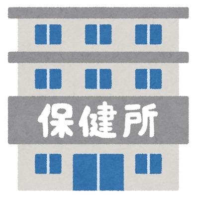 building_hokenjo