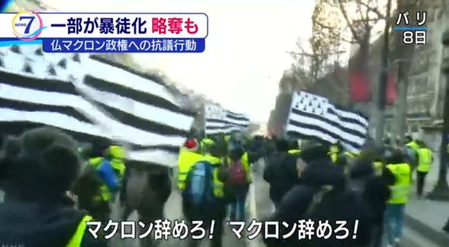 フランス大規模デモから一夜 略奪被害に憤りの声   NHKニュース