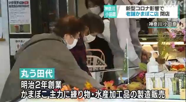 NHK-首都圏のニュース