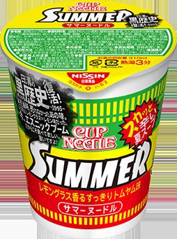 home-hero__summer