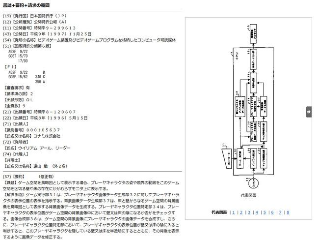 l_kutsu_160516konamicamera01