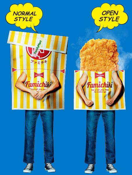 ファミチキ先輩|キャンペーン|ファミリーマート
