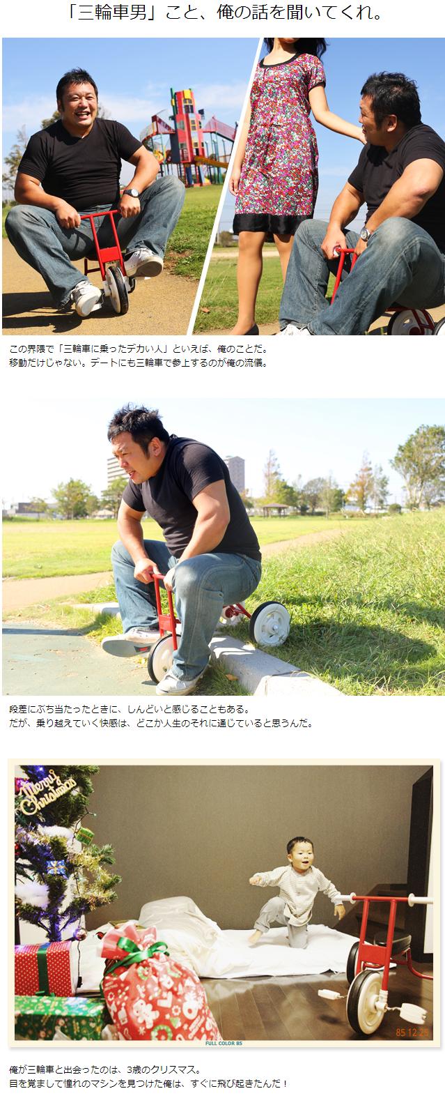 東京モーターショー2013   イベント   ヤマハ発動機株式会社