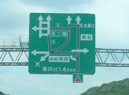 yawatahama53