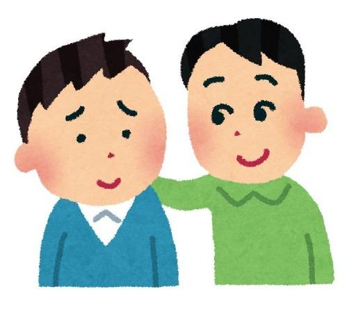 friends_hagemashi_boys (1)