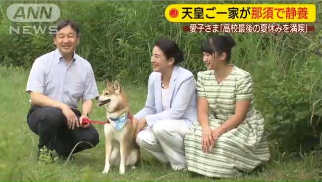 天皇ご一家が那須で静養 愛子さま「夏休みを満喫」